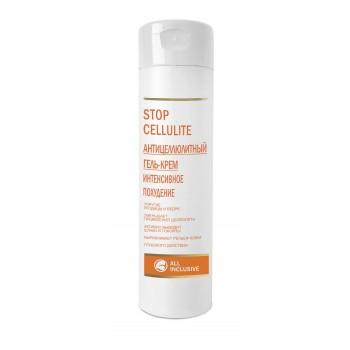 Гель-Крем Stop Cellulite Антицеллюлитный, 250 мл
