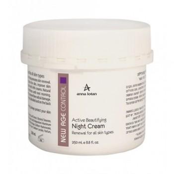 Крем Active Beautifying Cream Ночной Новая Эра, 250 мл