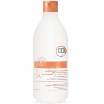 Шампунь Bio Flowers Water Nutritive Shampoo Питательный для Окрашенных Волос, 1000 мл