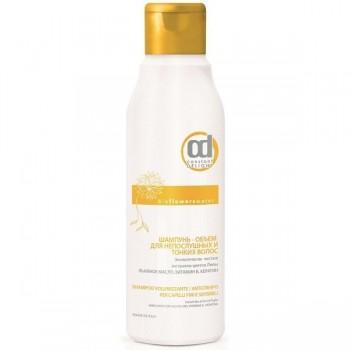 Шампунь Bio Flowers Water Volume Shampoo для Тонких Волос, 250 мл