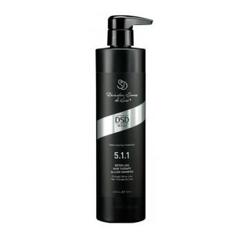 Шампунь Botox Hair Therapy de Luxe Shampoo № 5.1.1, 500 мл