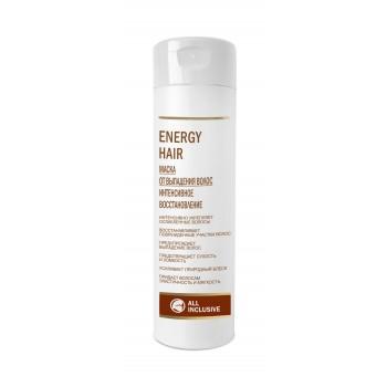 Маска Energy Hair от Выпадения Волос, Интенсивное Восстановление, 250 мл