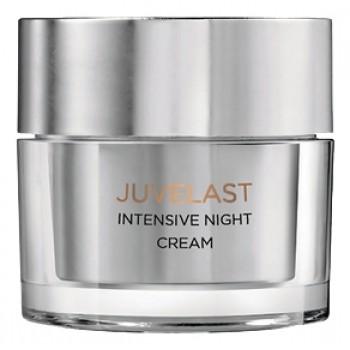 Крем Intensive Night Cream Ночной , 50 мл