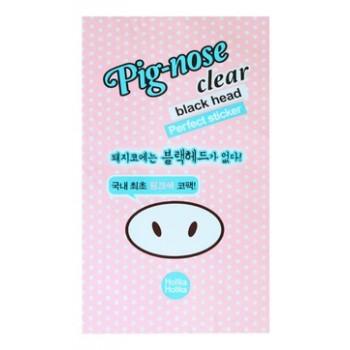 Полоска Pig-nose Clear Black Head Perfect Sticker Очищающая для Носа, 1г
