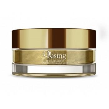 Маска Skin Care для Кожи Лица Укрепляющая с Эффектом Лифтинга и Частицами Золота, 50 мл