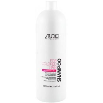 Шампунь Colored Hair Shampoo для Окрашенных Волос с Рисовыми Протеинами и Экстрактом Женьшеня Studio Professional, 1000 млдля Окрашенных Волос с Рисовыми Протеинами и Экстрактом Женьшеня Studio Professional, 1000 мл
