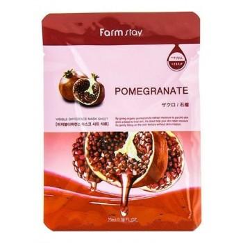 Тканевая Маска для Лица с Натуральным Экстрактом Граната Visible Difference Mask Sheet Pomegranate, 23 мл
