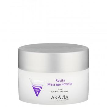 ТалькRevita Massage Powder для Массажа Лица, 150мл