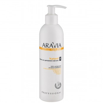 ARAVIA Organic Масло для Дренажного Массажа «Natural», 300 мл