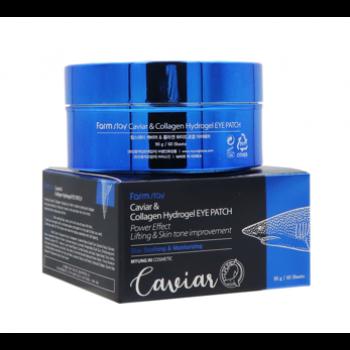 Патчи Caviar & Collagen Hydrogel Eye Patch Гидрогелевые для Области вокруг Глаз с Икрой и Коллагеном, 60 шт