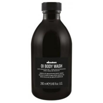 Гель Body Wash для Душа, 250 мл