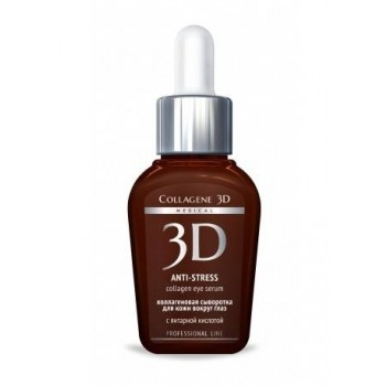 Collagene 3D Сыворотка для глаз для уставшей кожи Anti Stress, 30 мл
