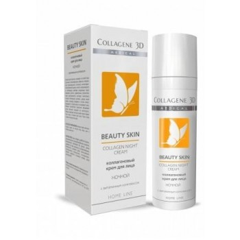 Collagene 3D Крем для лица с витаминным комплеком Ночной Beauty Skin, 30 мл