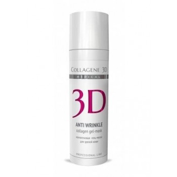 Collagene 3D Гель-маска для лица с плацентолью для зрелой кожи Anti Wrinkle, 30 мл