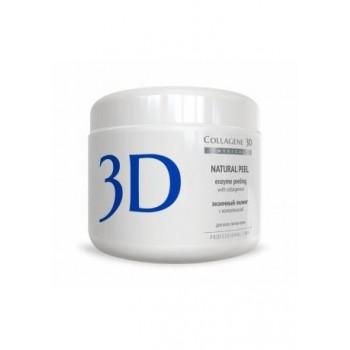 Collagene 3D Пилинг с коллагеназой Natural Peel, 150 г