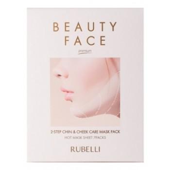Набор Beauty Face Масок для Подтяжки Контура Лица, 7*20 мл