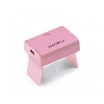 Лампа LED Профессиональная Компактная для Полимеризации Гель-Лаков 3Вт Розовая