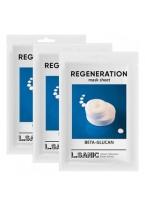 Маска Beta-Glucan Regeneration Mask Sheet Восстанавливающая Тканевая с Бета-Глюканом, 3*25 мл
