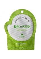 Диски Green Grape ore Peeling Pad Отшелушивающие с Зеленым Виноградом, 1саше