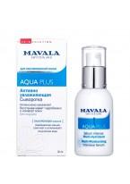 Сыворотка Aqua Plus Multi-Moisturizing Intensive Serum Активно Увлажняющая, 30 мл