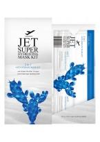 Комплекс Double Dare Jet Двухкомпонентный Масок с Антиоксидантами Очищение и Увлажнение