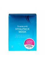 Курс Premium Hyalpack Натуральных Масок для Лица Суперувлажнение, 12шт