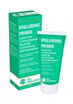 Сыворотка Hyaluronic Primer с Гиалуроновой Кислотой и Коллагеном Омолаживающая, 50 мл