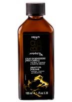 Масло Argabeta Oil для Ухода за Всеми Типами Волос с Бета-Каротином и Маслом Аргана, 100 мл