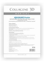Биопластины для лица и тела N-актив с гиалуроновой кислотой А4 Aqua Balance