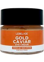 Крем Gold Caviar Eye Cream для Области вокруг Глаз с Экстрактом Икры, 70 мл