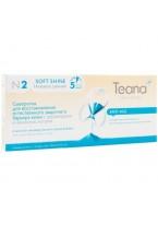 Сыворотка Soft Shine N2 Нежное Сияние для Восстановления Естественного Защитного Барьера Кожи с Церамидами и Аминокислотами, 10*2 мл