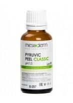 Пилинг Pyruvic Peel Classic Пирувик Пил Классик (Пировиноградная Кислота 40%, Ph1,5), 25 мл