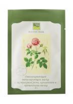 Ботаническая Тонизирующая Маска с Экстрактом Розы и Коллагеном, 6 шт