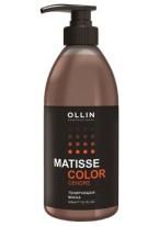 Matisse Color Тонирующая Маска Сандре, 300 мл