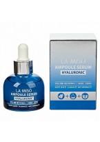 Сыворотка Ampoule Serum Hyaluronic Ампульная с Гиалуроновой Кислотой, 35 мл