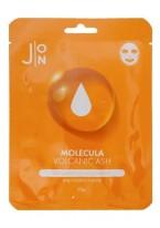 Набор Molecula Volcanic Ash Daily Essence Mask Тканевых Масок для Лица с Экстрактом Вулканического Пепла, 23 мл*10 шт