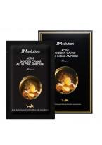 Сыворотка Ampoule Prime Golden Caviar Ампульная с Золотом и Икрой, 2 мл*30 шт