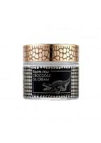 Крем для Лица с Жиром Крокодила Crocodile Oil Cream, 70г