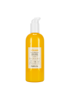 Парфюмированный Лосьон для Тела с Витаминами Vitamin Daily Perfume Body Lotion, 330 мл