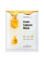 Маска с Капсулой-Активатором с Маточным Молочком Сияние и Питание Fresh Capsule Mask Royal Jelly, 1 шт*3,3 мл+25 мл