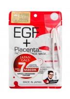 Маска с Плацентой и EGF фактором Facial Essence Mask, 7шт