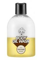 Гель-Масло Relax-day Body Oil Wash Двухфазный для Душа с Арганой, 500 мл