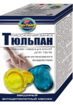Банка Массажная Тюльпан для Интенсивного Воздействия Пупырышки, 2 шт