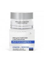Крем Cream for Dry Face Skin with Argan Oil для Сухой Кожи Лица с Маслом Аргана, 50 мл
