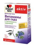 Витамины для Глаз с Лютеином и Черникой, капс. 1180мг №30
