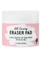 Диски All Caring Eraser Pad Очищающие Тонизирующие, 110 мл