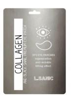 Патчи Collagen Аnd Black Snail Premium Eye Patch Гидрогелевые для Области Вокруг Глаз с Коллагеном и Муцином Черной Улитки, 2 шт