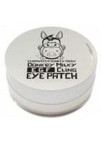 Патчи Donkey Piggy Donkey Milky EGF Сling Eye Patch под Глаза с Молочными Протеинами, 60 шт
