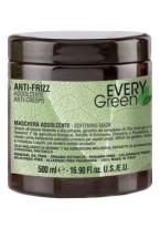 Маска Every Green Anti-Frizz Softening Mask для Вьющихся Волос, 500 мл