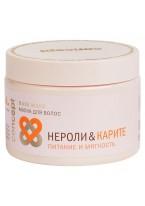 Маска Filling&Softness Hair Mask для Волос Нероли&Карите Питание и Мягкость, 350 мл